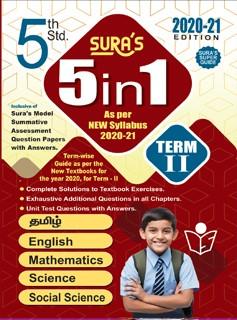5th Standard Guide 5in1 Term II English Medium Tamilnadu State Board Samcheer Syllabus