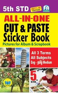 5th Standard All in One Cut & Paste Sticker Book Tamilnadu State Board Samcheer Syllabus
