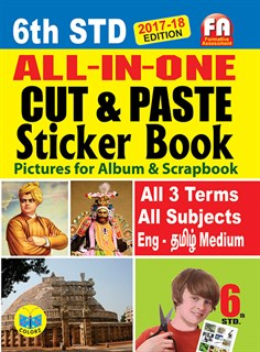 6th Standard All in One Cut & Paste Sticker Book Tamilnadu State Board Samcheer Syllabus