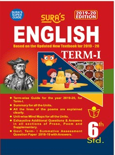 SURA`s 6th Standard English (Term 1) Exam Guide 2019
