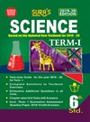 SURA`s 6th Standard Science (Term 1) Exam Guide 2019 in English Medium