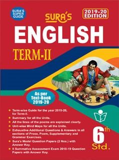 SURA`S 6th Standard English (Term 2) Exam Guide 2019