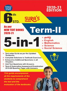 6th Standard Guide 5in1 Term 2 Exam Guide 2020 in English Medium