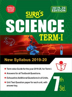 SURA`S 7th Standard Guide Science Term I Exam Guide 2019 English Medium (New Syllabus 2019-20 Edition)