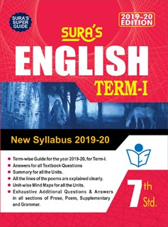 SURA`S 7th Standard Guide English Term I Exam Guide 2019 (Based on the New Syllabus 2019-20 Edition)