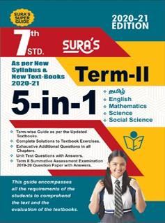 7th Standard Guide 5in1 Term II English Medium