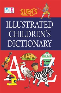 Illustrated Childrens Dictionary