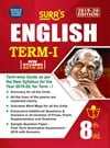 SURA`S 8th Standard Guide English Term I Exam Guide 2019 (Based on the New Syllabus 2019-20 Edition)