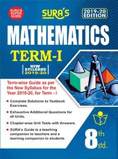 SURA`S 8th Standard Guide Mathematics Term I Exam Guide 2019 English Medium (New Syllabus 2019-20 Edition)