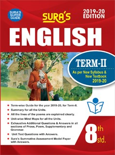 SURA`S 8th Standard Guide English Term 2 Exam Guide 2019 (Based on the New Syllabus 2019-20 Edition)