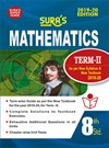 SURA`S 8th Standard Guide Mathematics Term 2 Exam Guide 2019 English Medium (New Syllabus 2019-20 Edition)