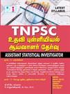 TNPSC Assistant Statistical Investigator Exam Book