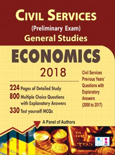 Civil Services General Studies Economics Exam Book
