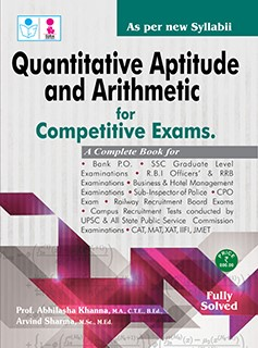 SURA`S Quantitative Aptitude and Arithmetic Competitive Exam Book - Latest Edition 2022