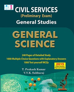 UPSC Civil Services General Science Exam Book
