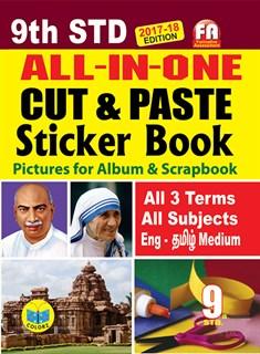9th Standard All in One Cut & Paste Sticker Book Tamil Medium Tamilnadu State Board Syllabus