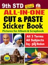 9th Standard All in One Cut & Paste Sticker Book Tamil Medium Tamilnadu State Board Syllabus