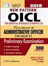 OICL ( Oriental Insurance Company Ltd ) Administrative Officer Prelims Exam Books 2018