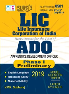 LIC Apprentice Development Officer ADO phase 1 prelims Exam Guide Book 2019