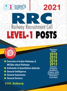 RRC (Railway Recruitment Cell) Group D (Various Posts) Exam Books