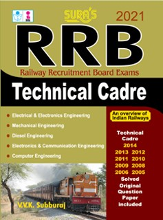 RRB Technical Cadre Exam Guide Books