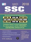 SSC ( Regional Office ) Computer Based Common Exam Books 2017