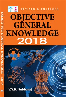 Objective General Knowledge 2018