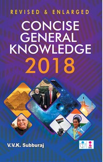 Concise General Knowledge Book 2018