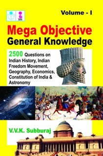 Mega Objective General Knowledge Volume I