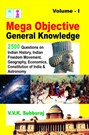 Mega Objective General Knowledge Volume I