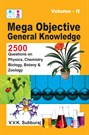Mega Objective General Knowledge Volume II Book