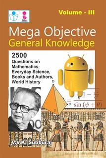Mega Objective General Knowledge Volume III Book