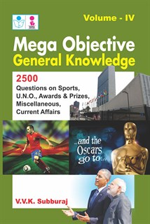 Mega Objective General Knowledge Volume IV