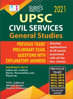 UPSC Civil Services Preliminary Exam Preparation Books
