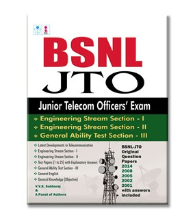 BSNL Junior Telecom Officers JTO Exam Guide 2017 & Previous year Question and Answers Books