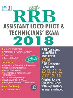 RRB Assistant loco Pilot Technicians Exam Books 2018