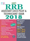 RRB Assistant loco Pilot Technicians Exam Books 2018