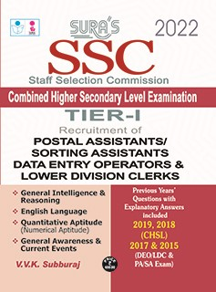 SURA`S SSC CHSL Tier 1 (Postal , Sorting Assistants , Data Entry operators , Lower Division Clerks ) Exam Books - LATEST EDITION 2022