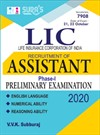 LIC Assistant Phase 1 Preliminary Exam Books 2019