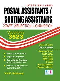 SSC Postal Assistants and Sorting Assistants Exam Study Material Book