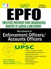 UPSC EPFO Exam Books for Enforcement Officers and Accounts Officers