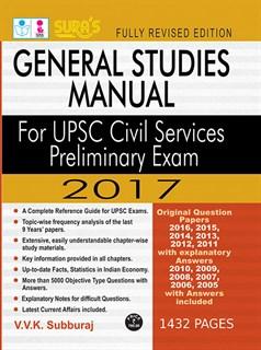 General Studies Manual for UPSC Civil Services Prelims Exam Books 2017