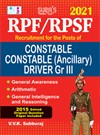 RPF / RPSF Constables Exam Books in English