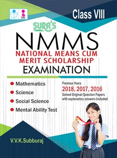National Means & Merit Scholarship (NMMS) Examination Books