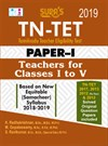 TN TET Paper I for Teachers of Classes 1 to 5 Exam Books 2019 in English