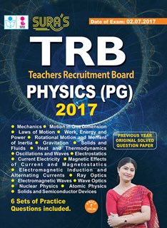 TRB Physics PG Exam Books 2017