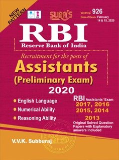 RBI (Reserve Bank of India) Bank Assistants Preliminary Exam Books 2020