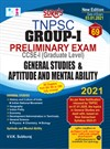 TNPSC Group 1 Preliminary General Studies, Aptitude and Mental Ability Exam Books English Medium