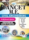 TANCET M.E. Civil Engineering