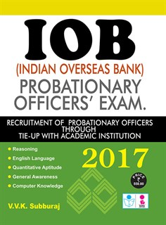 IOB (Indian Overseas Bank) Probationary Officers Exam Books 2017
